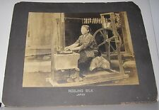 ANTIQUE PHOTO - REELING SILK - JAPAN - STAMPED THE PHILADELPHIA MUSEUMS
