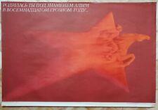 Original Art Poster Red Star Revolution Lenin Totalitarianism Communism 1978y