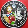 1996 BENIN 1000 FRANCS SILVER PROOF MULTICOLORED SIR FRANCIS DRAKE SHIP RARE!