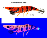 Yo-zuri squid jigs DUEL EZ-Q DART MASTER 2.5 UV KOMO fishing lure calamari