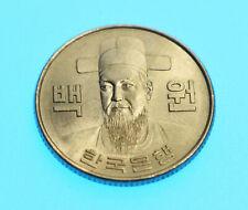 NEU BOK SOUTH KOREA 1971 100 WON RARE GRADE!!! 50 ASIA COIN 100원 주화 대한민국