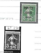 France 1920 POSTES PARIS 1920 pre-cancel on 5c vf Mint with RPS cert. Y&T 24