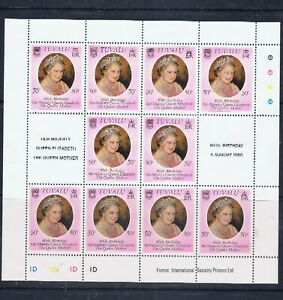 Tuvalu -1980 Queen Mother minisheet (G74) – Free postage