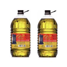 2x 5ltr Bottles Extra Virgin Olive Oil -aceite De Oliva Picual- Premium Quality