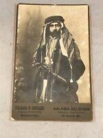 ANTIQUE 1800's CYCLORAMA OF JERUSALEM CABINET CARD WORLD'S FAIR SALAMA DU GHAN