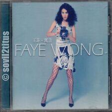 CD 2000 Faye Wong 王菲 寓言 #4026