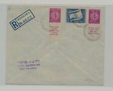 Israel - Good Cover Lot # 39
