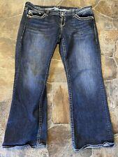"Vigoss ""The Chelsea"" Womens Bootcut Zip Fly Plus Size Jeans!!(24x33)"