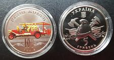 UKRAINE, 5 Hryven 2016 Coin UNC, 100 Years of Ukrainian Fire Engine (Fire Truck)