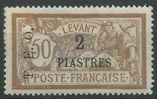 Syrien Syria 1919 */MLH Mi.108 Freimarken Definitives Frankreich France [st5012]