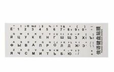 Autocollant Sticker clavier RUSSE keyboard russian cyrillic PC Blanc S005