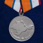 AWARD+Medal+For+the+return++MILITARY+AWARD+ORDER++MEDALS+BADGE+PINS+PIN+RIBBONS