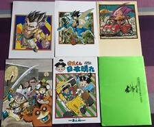 Carte Dragon Ball Z DBZ Akira Toriyama Exhibition 5 Post Card 1995 MADE IN JAPAN