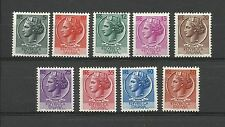 1953-54 ITALIA REPUBBLICA ITALIA TURRITA SERIE COMPLETA 9 VALORI NUOVI MNH**