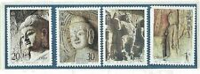 CHINA 1993 Set of 4  - LONGMEN GROTTOES (Stamps SG 3863/6) - MNH
