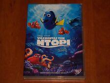 FINDING DORY NEMO DISNEY DVD English Greek Russian Language REGION-2 New
