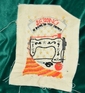 Embroidered completed SEWING IS DEAR TO MY HEART