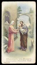 "santino-holy card""""ediz. NB serie EXTRA  n.45 SACRA FAMIGLIA"