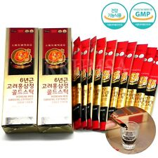 6 Years Korean Red Ginseng Extract Gold Stick 20 Stick (10 Stick x 2box) Panax
