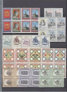 Vatikan Jahrgang 1973, komplette postfrische 4er Block Sammlung **