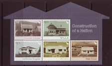 NEW ZEALAND 2014 CONSTRUCTION OF A NATION MINIATURE SHEET UNMOUNTED MINT, MNH