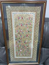 More details for antique chinese silk 100 children hand embroidery wall hanging panel 73x42cm