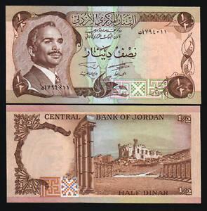 JORDAN 1/2 DINAR P17 C 1975 KING HUSSEIN JERASH UNC GULF CURRENCY MONEY BANKNOTE