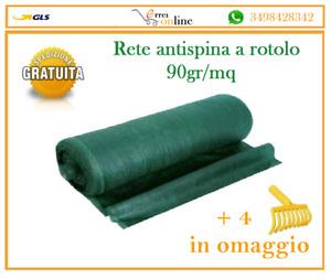 RETE TELO ROTOLO RACCOLTA OLIVE ANTISPINE 90gr ANTISTRAPPO 4 5 6 x 50mt +omaggio