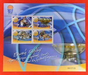 ZAYIX - 2005 Greece 2221a MNH souvenir sheet - Basketball Champions