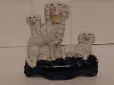 Antique Staffordshire Poodles Dogs Figurine Pen/Quill Holder Inkwell 19th C.