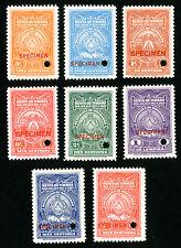 Honduras Stamps Set of 8 Scarce 1927 NH Specimen