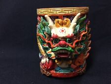 Vintage! Calligraphy Cup 3D Chinese Dragon Face Candle Holder or Desk Cup! Tags