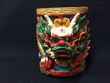 Vintage! Unique! Nwt Fantasy 3D Chinese Dragon Candle Holder or Desk Cup!