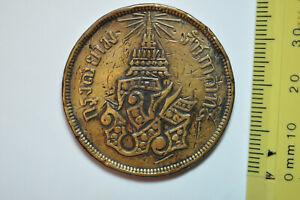 mw13967 Thailand; Large Size 4 Att CS1238 - 1876  Rama V 1868 - 1910  Y#20
