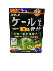 Yamamoto Kanpo Kale Powder Greens 100% Aojiru (3g x 44-Sticks)