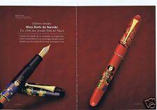 Coupure de presse Clipping 2015 Hina Dolls de Namiki la collection  (5 pages)