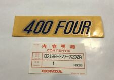 Adesivo Fiancatina - Side Cover Decals - Honda CB400 Four NOS: 87128-377-720ZA