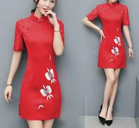 Women Retro Wedding Dress Bodycon Chinese Cheongsam Mini Dress Lace Floral Qipao