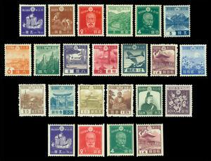 JAPAN 1937 1st SHOWA complete set including COILS Sakura # 221-243 mint MH