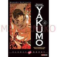 Romanzo - Psychic Detective Yakumo Light Novel 4 - Panini Comics