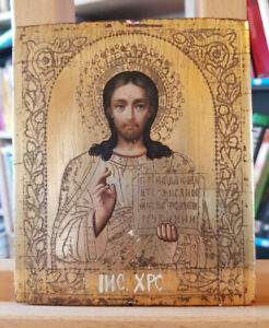 Exquisite 19th Century Christ Pantokrator Russian Icon Gold leaf, Oil on Panel