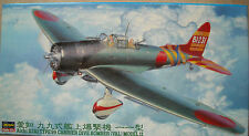 Hasegawa 1/48 Aichi D3A1 type 99 Carrier Dive Bomber (Val) Model 11
