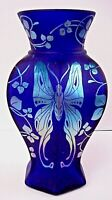 Fenton Favrene Glass Butterfly Crest Connoisseur Hexagonal Vase MIB