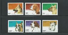 Benin Scott # 741-746 MNH Dogs