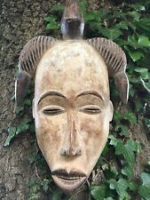 OLD DECORATIVE CARVED TRIBAL 'AFRICAN' MASK