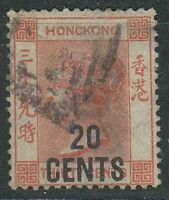 Hong Kong 1885 ☀ Sct #51, S/G #40 Surcharge 20c on 30c ☀ Used