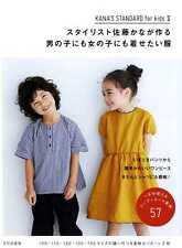 Kana's Standard Wardrobe for Kids II - Japanese Craft Book SP3