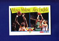 Moses Malone / Alex English HL HOF 1991-92 NBA Hoops Basketball #315 (NM+)