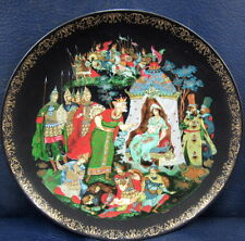 Bradford Russian Legends Fairy Tales Tianex Plate 1989 The Golden Cockerel
