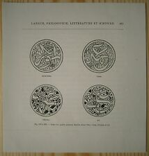 1884 print SEALS OF FIRST FOUR CALIPHS - ABU BAKR, UMAR, UTHMAN & ALI (#481)
